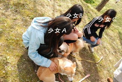 2009_0330(022).jpg