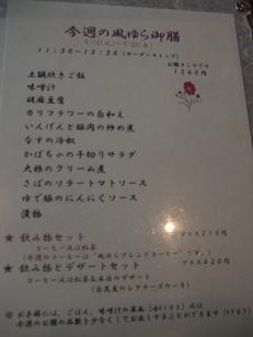 2007_092010022.jpg