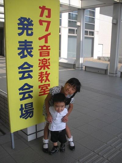 3_20110716191254.jpg