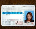 200507301143.jpg
