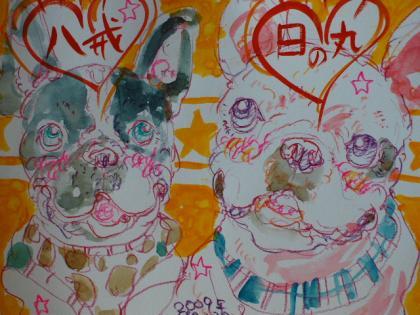 繝・ず繧、繝・シ・018_convert_20090921093935
