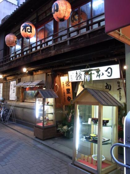 繝・ず繧、繝・シ・032_convert_20100111131729