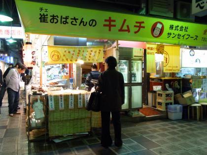 繝・ず繧、繝・シ・032_convert_20100310125403