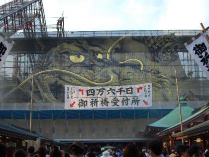 繝・ず繧、繝・シ・045_convert_20100711100648