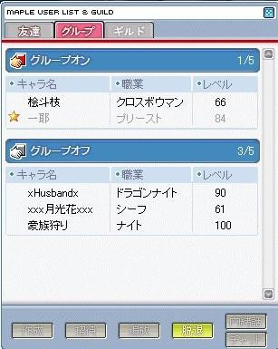20051225221448.jpg