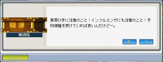 20060115173259.jpg