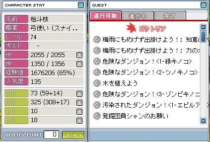 20060602144059.jpg