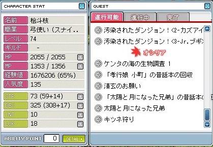 20060602144112.jpg
