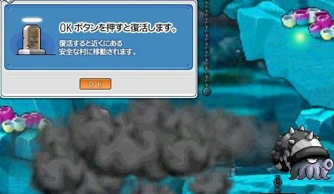20060602144204.jpg