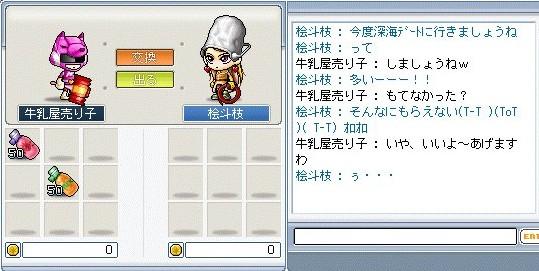 20060609214533.jpg