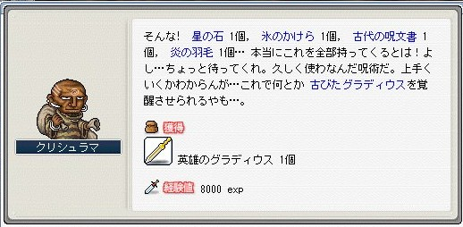 20060721211603.jpg