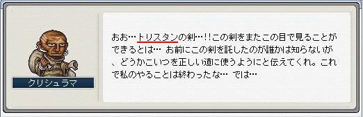 20060721211617.jpg