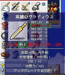 20060721211631.jpg