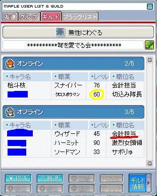20060807205642.jpg