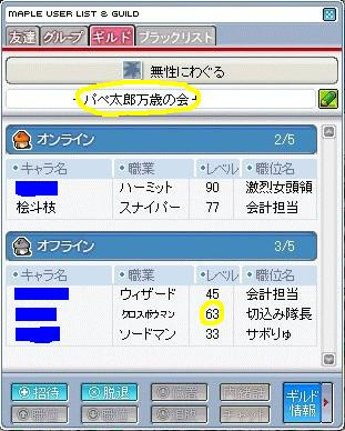 20060807205654.jpg