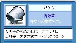 20060816183032.jpg