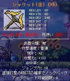 20060817194051.jpg