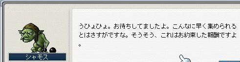 20060916-000.jpg