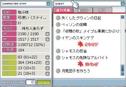 20060917142005.jpg