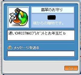 20070114-002.jpg