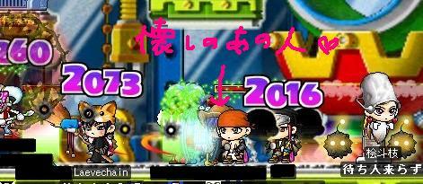 20070121-003.jpg