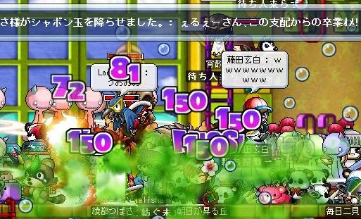 20070321-002.jpg