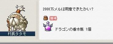 20070330-001.jpg