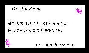 20070407-000.jpg