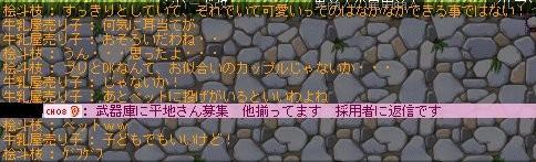 20070412-003.jpg