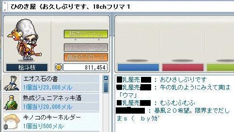 20070413-004.jpg