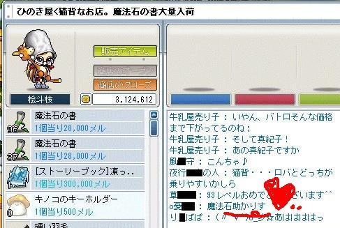 20070512-002.jpg