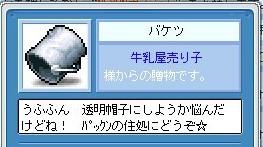 20070515-000.jpg