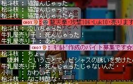 20070515-002.jpg