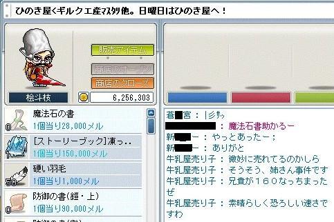 20070520-005.jpg