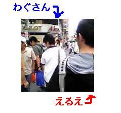 20070704014725.jpg