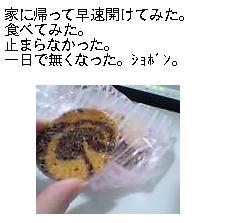 20070724003838.jpg