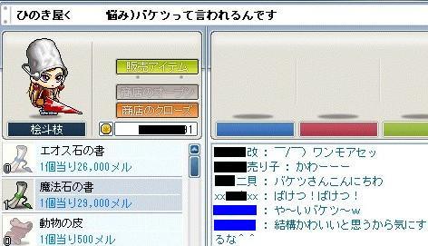 20070913-000.jpg