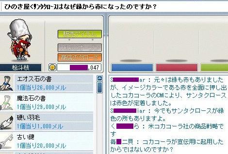 20070925-000.jpg