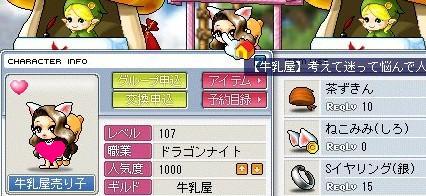 20080116-001.jpg