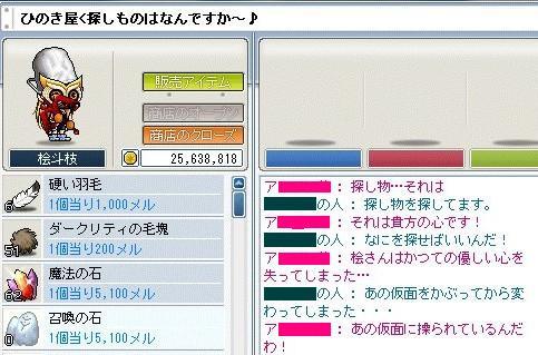 20080202-000.jpg