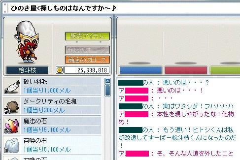20080202-001.jpg