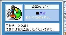 20080227-008.jpg