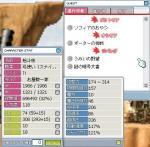 WS000022.jpg
