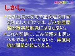 20060525142919.jpg