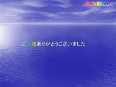 20060525143153.jpg