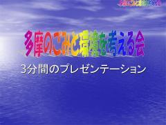 20060525143343.jpg