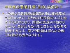 20060525143405.jpg