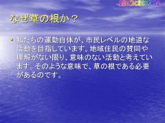 20060525143418.jpg