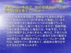 20060525143444.jpg