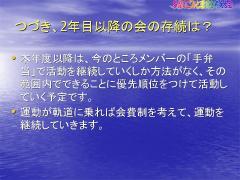 20060525143454.jpg